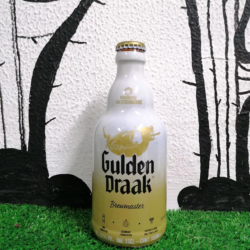 gulden draak brewmaster